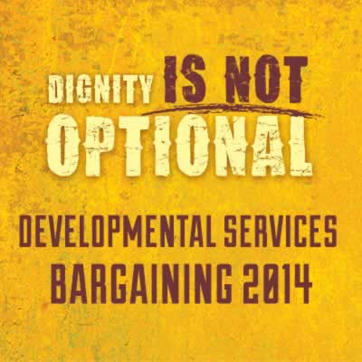 Dignity is not optional-bargaining 2014-featured image-dev services dec 2014.jpg
