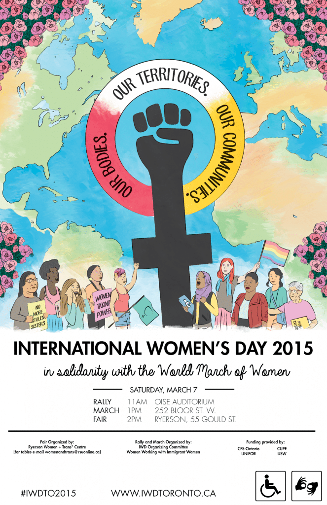 iwd-2015-poster.png