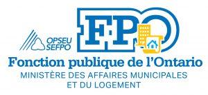 French MMAH logo