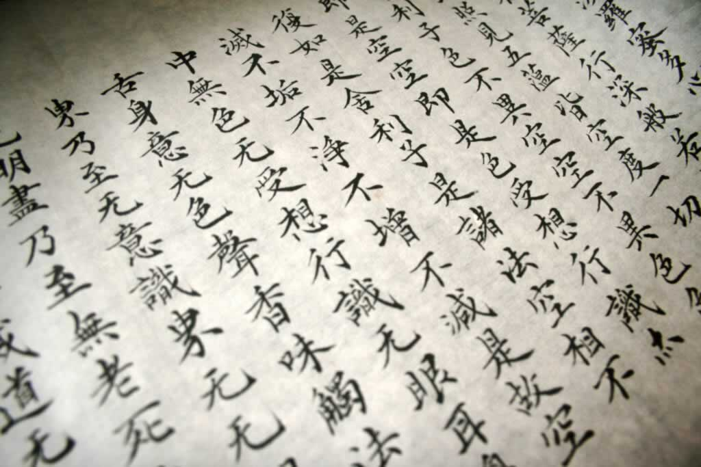 Celebrating Chinese language and culture – past and present